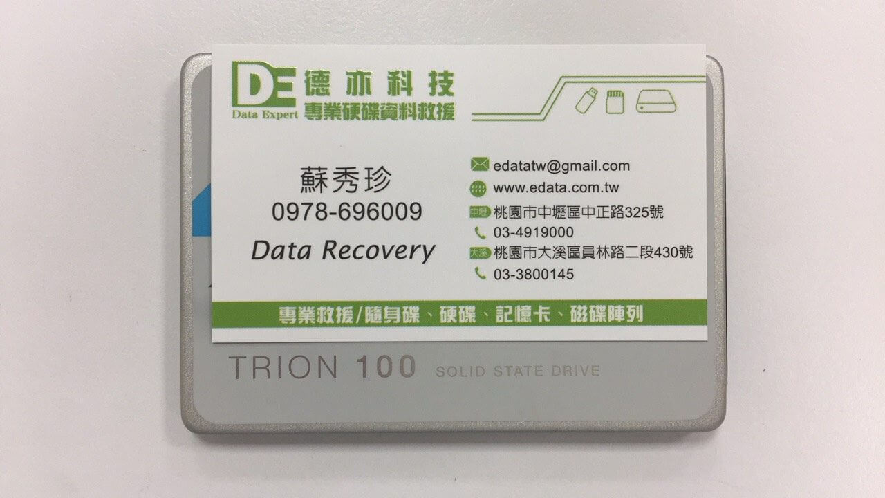 OCZ TRION 100 SATA SSD 99% user data has been recovered